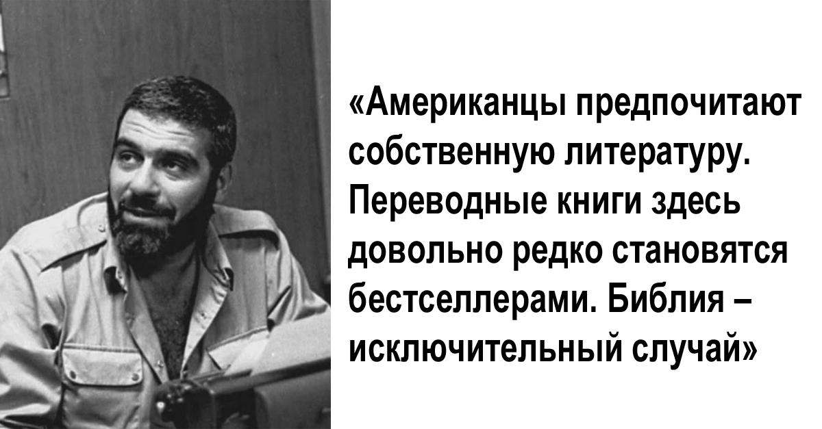 С днем рождения, Сергей Довлатов!!!