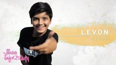 Levon1