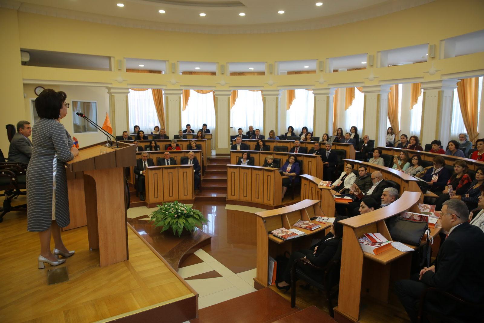 Научная конференция в Арцахе