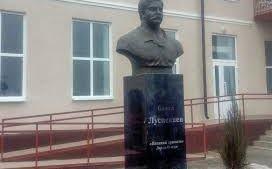 Павлу Луспекаеву (Луспекян) установили памятник в Ростовской области