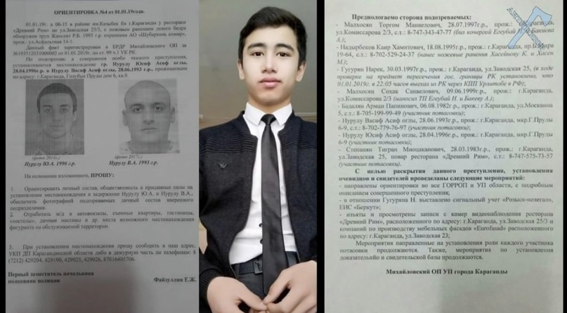 Убийство в Караганде: хронология событий. Видео