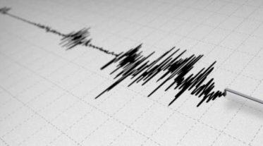 Երկրաշարժ Ադրբեջանում