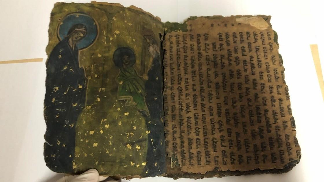 В Диярбекире обнаружена книга 800-летней давности