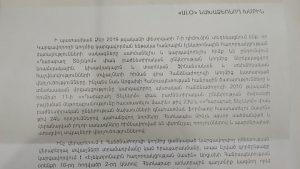 Инициативной группой движения Ало вновь было привлечено внимание Бако Саакяна к индустрия связи