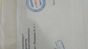 ԱՀ հանրային ծառայությունները և տնտեսական մրցակցությունը կարգավորող պետական հանձնաժողովի կողմից ուղարկված գրության ծրարը