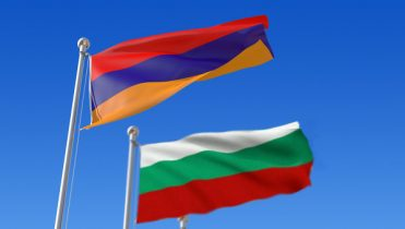20180212025430Flag-Pins-Bulgaria-Armenia