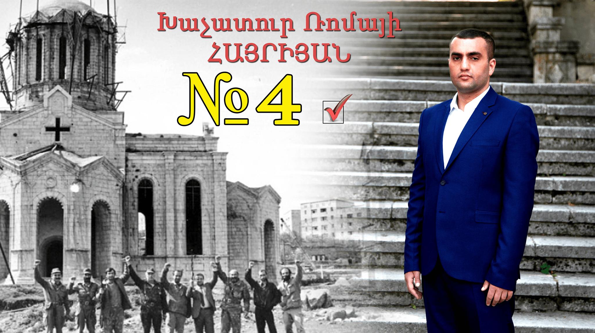 Khachatur