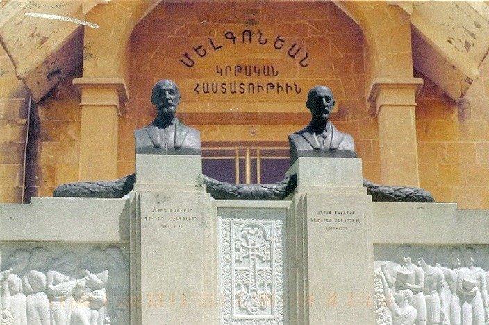 Melkonian-varzharan