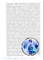 """Некоторые ,,судьи"""" творят полный беспредел. Открытое письмо премьер-министру Николу Пашиняну и президенту Бако Саакяну"""