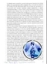 """Որոշ """"դատավորներ"""" ամենաթողության մթնոլորտ են ձևավորում... Բաց նամակ ՀՀ վարչապետ Նիկոլ Փաշինյանին և ԱՀ նախագահ Բակո Սահակյանին"""