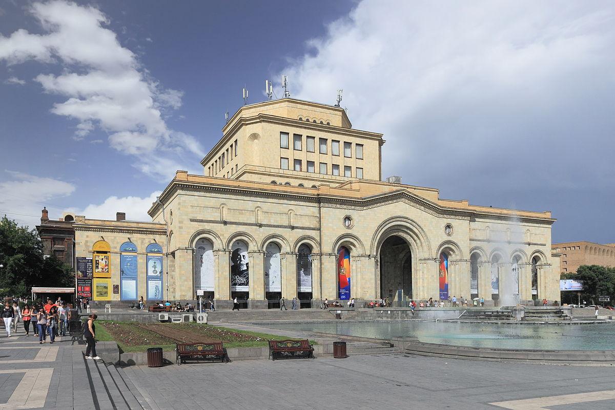 depositphotos_117334938-stock-photo-the-national-gallery-of-armenia