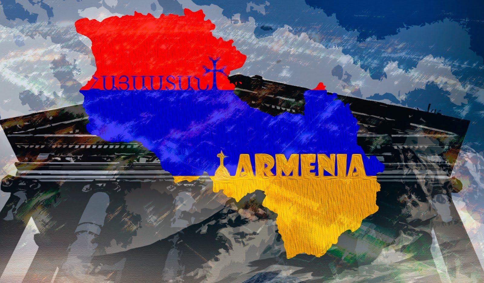 Հայաստան Armenia