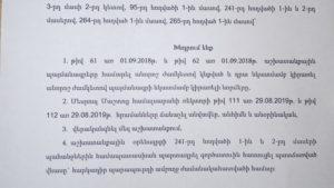 «Արցախյան ստրկատիրական կարգը» կամ «Arcakh24.info-ի հարցով ներկայացվել է 2-րդ հայցադիմումը»: