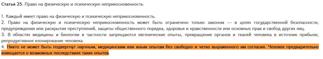 Подаст ли Нарек Саркисян в суд на организаторов эксперимента?