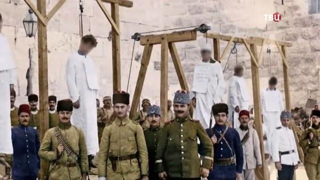 геноцид-армян