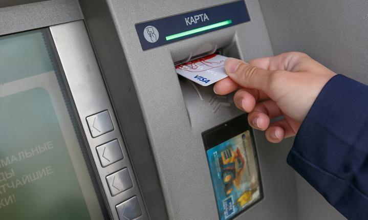 01_bankomat_zam_tutby_phsl
