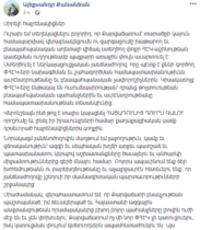 Александр Кананян прекратил голодовку