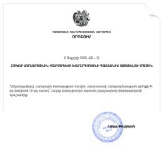 Акоп Чагарян освобожден от должности главного советника премьер-министра