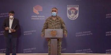 Արծրուն-Հովհաննիսյան-2