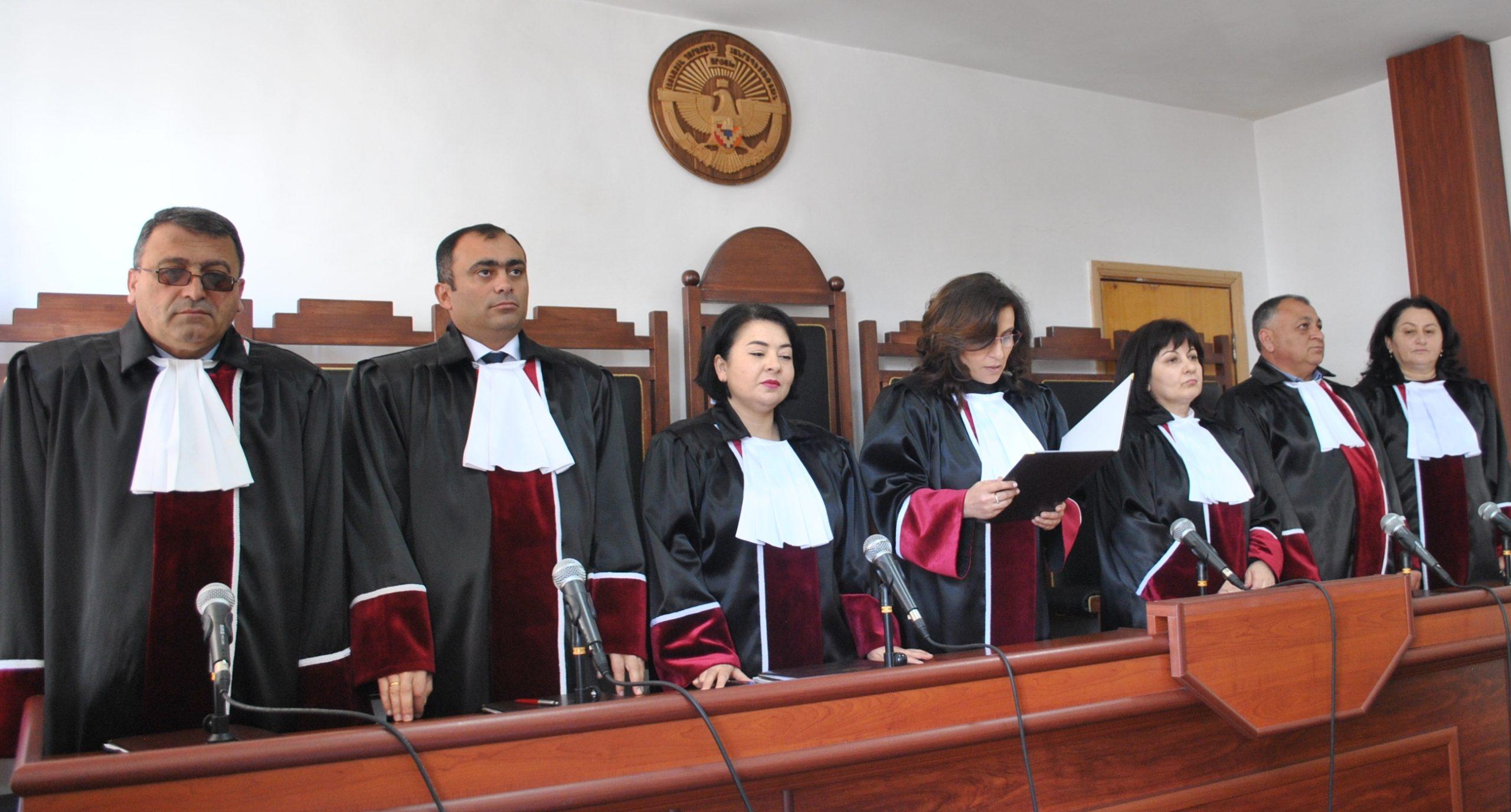 ԱՀ Գերագույն դատարան