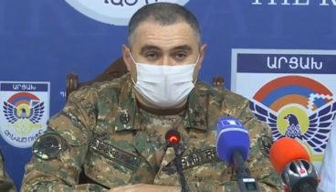 Արթուր-Սարգսյան