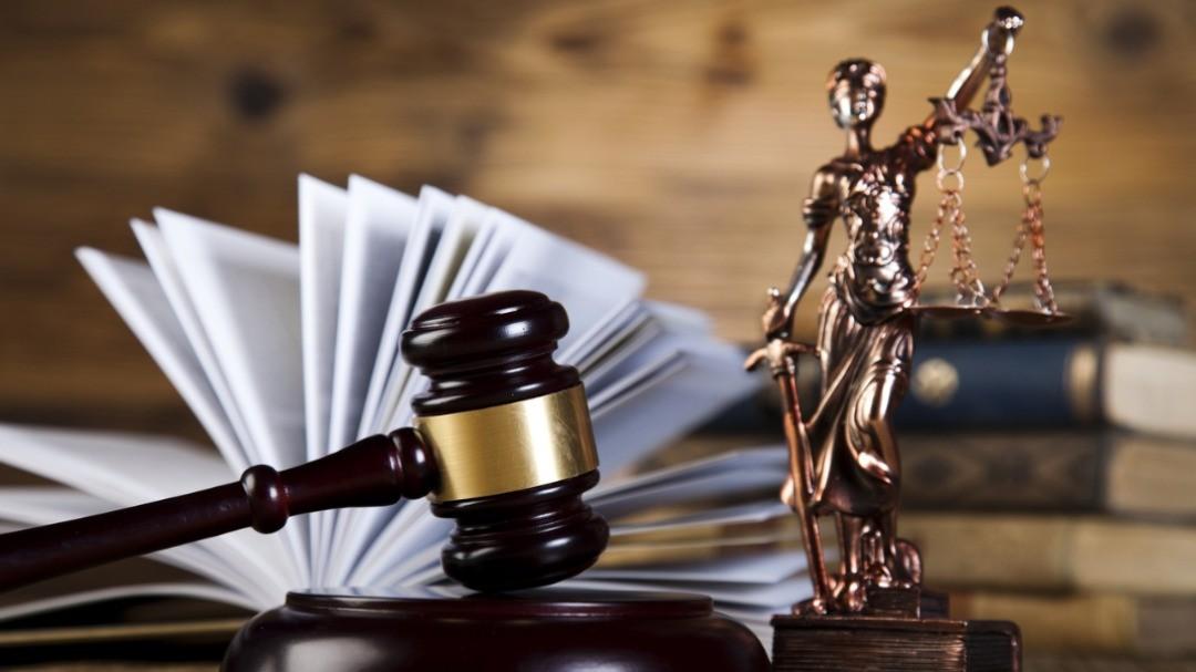 դատարան