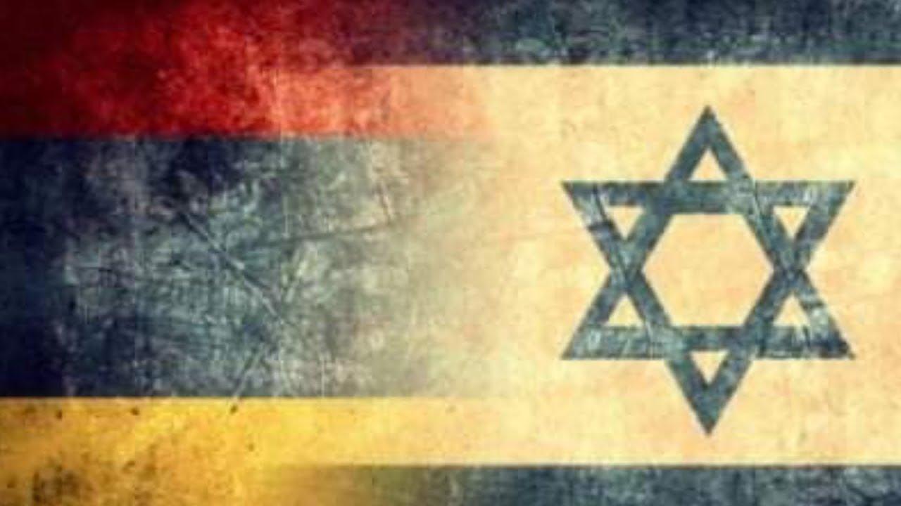 Армяно-израильские отношения