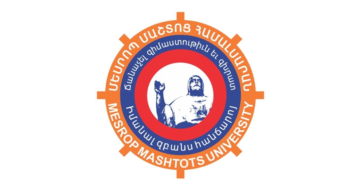 Մեսրոպ Մաշտոց Համալսարան