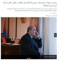 Արմեն Սարգսյան- թերթ