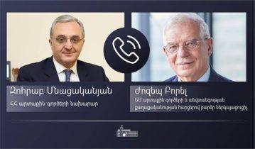 Զոհրաբ Մնացականյան
