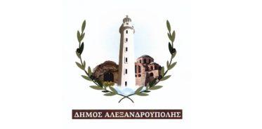 alexpolis_logo