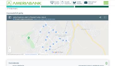 Հայաստանյան բանկերը լքում են Արցախը?